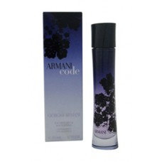 Armani Code Eau De Parfum 50ml For Women