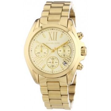MICHAEL KORS Women's Quartz Watch with Gold Dial Analogue Display